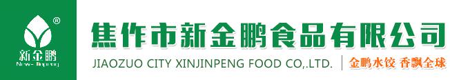 亚虎官方平台亚虎新版官方网app下载食品有限公司