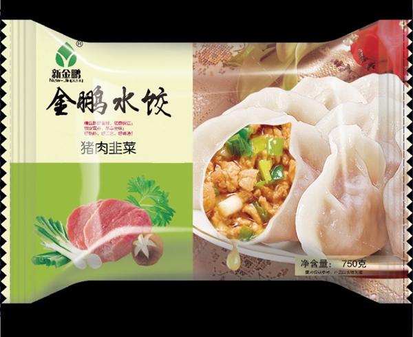 亚虎app网页版韭菜