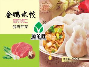 亚虎app网页版芹菜